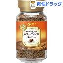UCC おいしいカフェインレスコーヒー 瓶(90g)