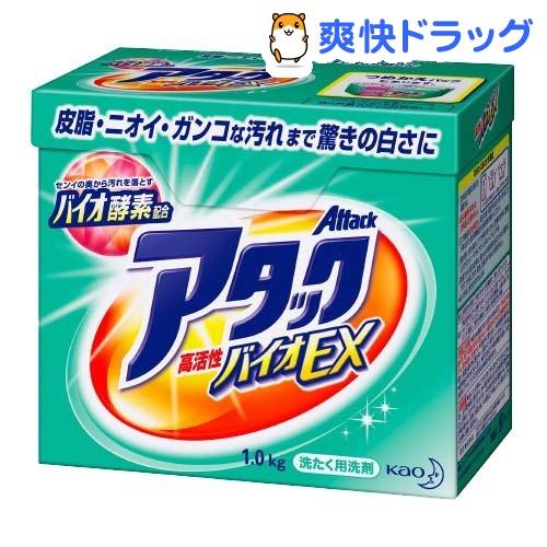 アタック 高活性バイオEX 大(1kg)【kao1610T】【アタック 高活性バイオEX】