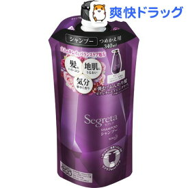 セグレタ シャンプー つめかえ用(340mL)【セグレタ(Segreta)】