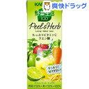 野菜生活100 PeeL&Herb ライム・ミントミックス(200mL*12本入)【野菜生活】