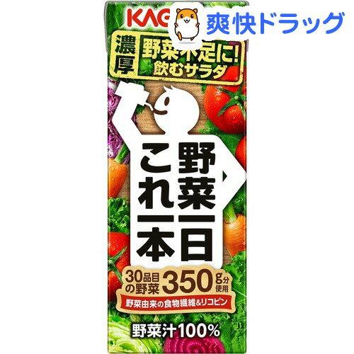 カゴメ 野菜一日これ一本(200mL*12本入)【野菜一日これ一本】