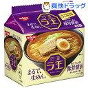 日清ラ王 豚骨醤油(5食入)【日清ラ王】