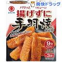 揚げずに手羽焼調味料(3袋入)[調味料 つゆ スープ]