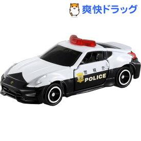 トミカ No.61 日産 フェアレディZ NISMO パトロールカー (箱)(1コ入)【トミカ】
