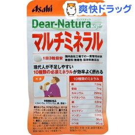 ディアナチュラスタイル マルチミネラル 20日分(60粒)【Dear-Natura(ディアナチュラ)】