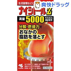 【第2類医薬品】ナイシトールZ(315錠)【ナイシトール】