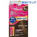 ビゲン 香りのヘアカラー クリーム 4CA カフェブラウン(1セット)【ビゲン】