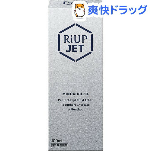 【第1類医薬品】大正製薬 リアップジェット(100mL)【リアップ】[ミノキシジル]