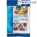 マヌカヘルス プロポリス入りマヌカハニーキャンディー(100g)【マヌカヘルス】