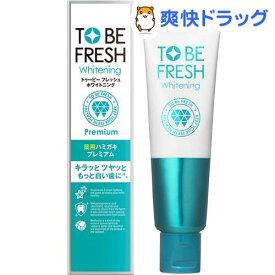 トゥービー・ホワイト 薬用デンタルペースト プレミアム(60g)【トゥービー・ホワイト】