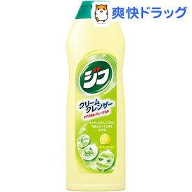 ジフ レモン(270ml)【ジフ】