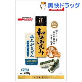 ジェーピースタイル 和の究み 歯みがきガム レギュラー(200g)【ジェーピースタイル(JP STYLE)】
