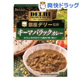 【訳あり】ハウス デリー・プレミアムレシピ キーマパラックカレー(160g)【ハウス】