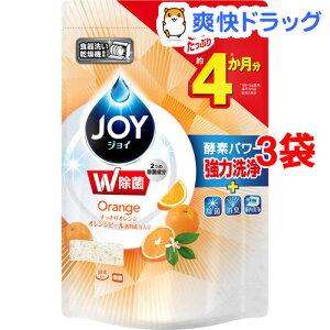 ハイウォッシュ ジョイ 食器洗浄機用 オレンジピール成分入 つめかえ用(490g*3コセット)【sws05】【stkt06】【ジョイ(Joy)】