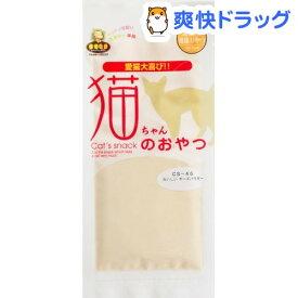 猫ちゃんのおやつ おいしいチーズパウダー(15g)【1909_pf03】【猫ちゃんのおやつ】