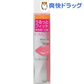 ファシオ バーム ルージュ PK 830 クリアピンク(2.3g)【fasio(ファシオ)】