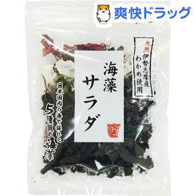宝海草 国内産5種の海藻サラダ(12g)【宝海草】