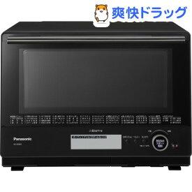 パナソニック ビストロ スチームオーブンレンジ NE-BS806-K ブラック(1台)【パナソニック】