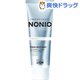 ノニオ プラス ホワイトニング ハミガキ(130g)【u9m】【ノニオ(NONIO)】