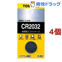 東芝 コイン型リチウム電池 CR2032EC(1コ入*4コセット)