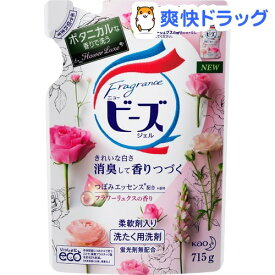 フレグランスニュービーズジェル 洗濯洗剤 フラワーリュクスの香り 詰め替え(715g)【ニュービーズ】
