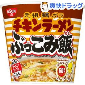 日清チキンラーメン ぶっこみ飯(77g*6食入)【チキンラーメン】
