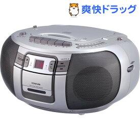 コイズミ CDラジカセ SAD-4943/S(1台)【コイズミ】
