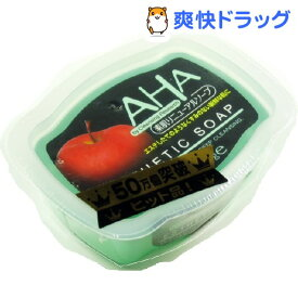 AHA クレンジングリサーチ 素肌リニューアルソープ(100g)【クレンジングリサーチ】