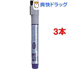 ホワイトボード用 ボードマーカー (直液式) 中字 ブルー LBM26A(1本入*3コセット)