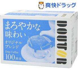 ドトール ドリップコーヒー オリジナルブレンド(7g*100袋入)【ドトール】