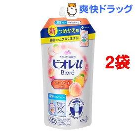 ビオレu ボディウォッシュ スイートピーチの香り つめかえ用(340ml*2袋セット)【ビオレU(ビオレユー)】