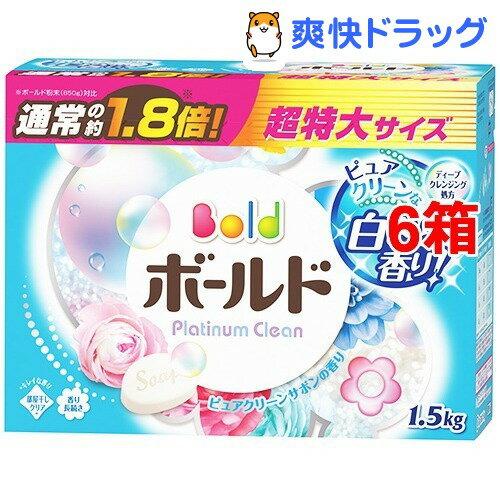 ボールド 香りのサプリイン 粉末 プラチナクリーン ピュアクリーンサボン 特大サイズ(1.5kg*6コセット)【ボールド】