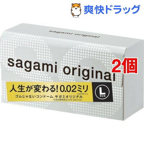 コンドーム/サガミオリジナル(Lサイズ*12コ入*2コセット)【サガミオリジナル】【送料無料】