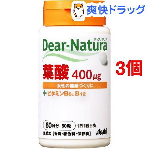 ディアナチュラ 葉酸(60粒*3コセット)【Dear-Natura(ディアナチュラ)】