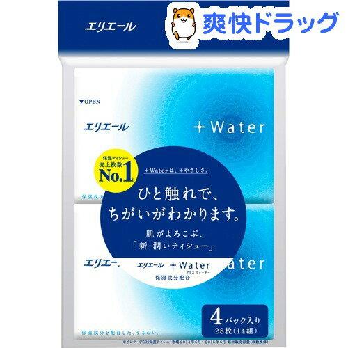 エリエール プラスウォーター(+Water) ティシュー ポケット(4コパック*64コセット)【プラスウォーター(+Water)】