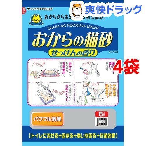 猫砂 常陸化工 おからの猫砂 せっけんの香り(6L*4コセット)