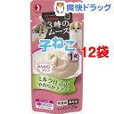 キャネット 3時のムース 子ねこ用 ミルク仕立てやわらかチキン(25g*12コセット)【d_line】【キャネット】