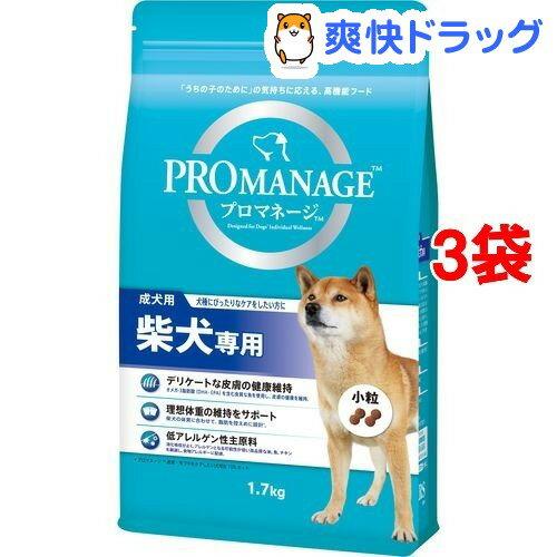 プロマネージ 柴犬専用 成犬用(1.7kg*3コセット)【d_pro】【プロマネージ】