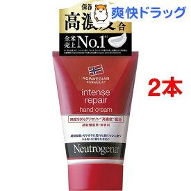 ニュートロジーナ インテンスリペア ハンドクリーム 超乾燥肌用 無香料(50g*2コセット)【Neutrogena(ニュートロジーナ)】