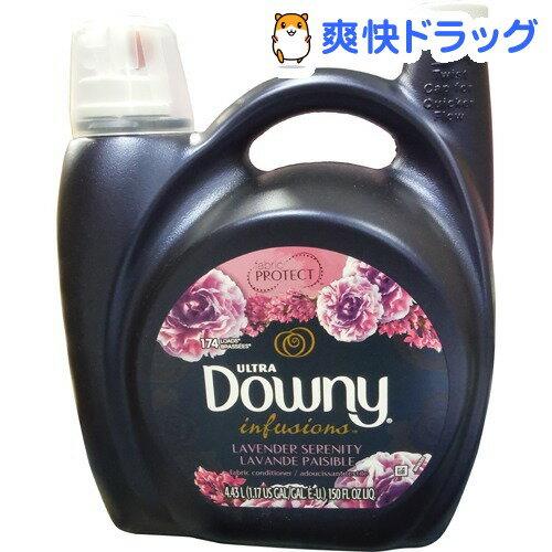 ダウニー インフュージョン ラベンダーセレニティ(4.43L)【ダウニー(Downy)】【送料無料】
