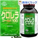 クロレラゴールド 100(310g(約1550粒入))[サプリ サプリメント クロレラ]【送料無料】