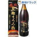 琉球黒麹もろみ酢(900mL)【オリヒロ】