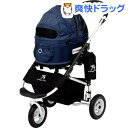エアバギーフォードッグ ドーム2 SMセット ネイビー(1台)【エアバギーフォードッグ】【送料無料】
