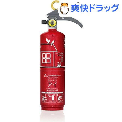 ミヤタ 住宅用消火器 キッチンアイ ルビーレッド MVF1HR(1本入)【送料無料】