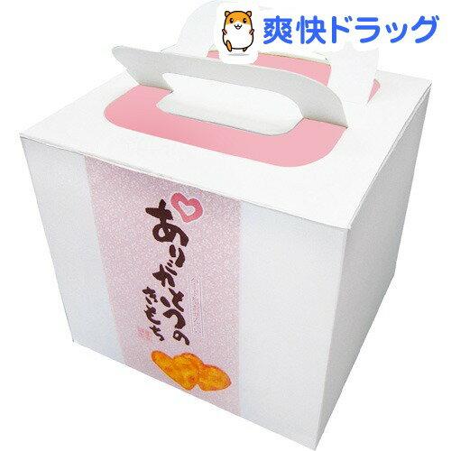 【訳あり】ハート型せんべい ありがとうのきもち キューブ(20枚入)