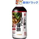 【訳あり】キッコーマン よせ鍋つゆ コクだし醤油(500mL)