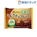 低糖質 ミルクチョコレート(150g)