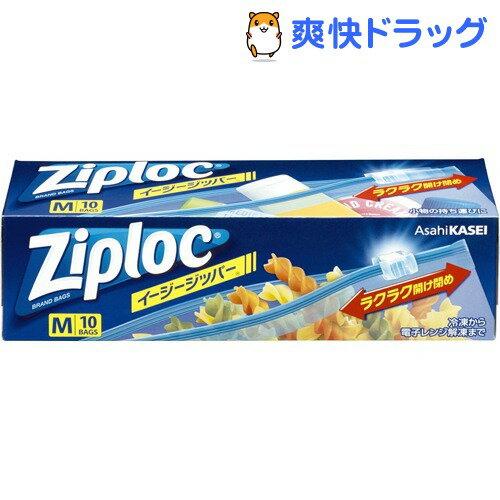 ジップロック イージージッパー(M*10枚入(17.7cm*20.3cm))【Ziploc(ジップロック)】