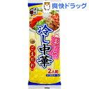 五木食品 おいしい冷し中華ゴマ(2人前)