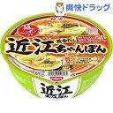 【数量限定】日清麺ニッポン 近江ちゃんぽん(1コ入)